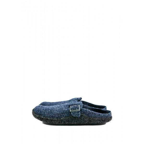 Тапочки комнатные мужские Inblu CN-B2 темно-синие