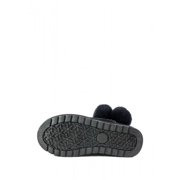 Угги женские Lonza 8002-28B черные