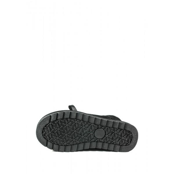 Угги женские Lonza W9501 черные