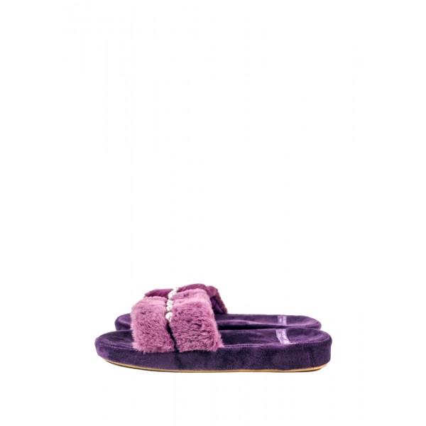 Тапочки комнатные женские Home Story 201821-A фиолетовые