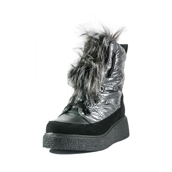 Ботинки зимние женские Prima D'arte 1480-F622-2 серо-черные