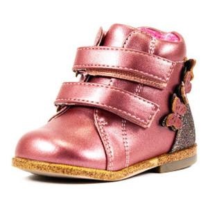 Ботинки детские Сказка R386135002 розовые