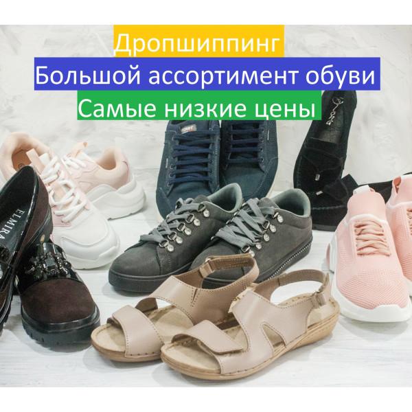 Шлепанцы женские No Brand Дропшиппинг обуви