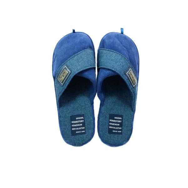 Тапочки комнатные мужские Home Story 211886-A синие