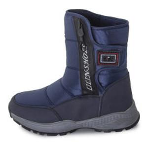 [:ru]Ботинки мужские Lilin Shoes MS 24692 синий[:uk]Черевики чоловічі Lilin Shoes синій 24692[:]