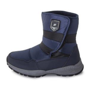 [:ru]Ботинки мужские Lilin Shoes MS 24693 синий[:uk]Черевики чоловічі Lilin Shoes синій 24693[:]