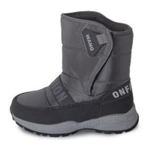 [:ru]Ботинки мужские Lilin Shoes MS 24695 серый[:uk]Черевики чоловічі Lilin Shoes сірий 24695[:]
